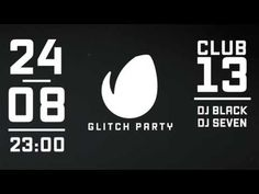 Glitched Party Teaser | After Effects template