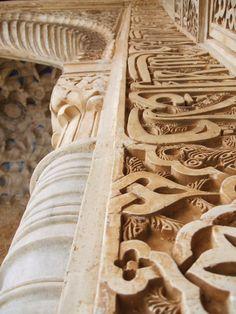 Detail at the Alambra, Granada, Spain