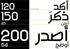 خط تصريح - Tasreeh Font | فكرة مبدع