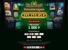 50 депозитом от игровые онлайн рублей автоматы с