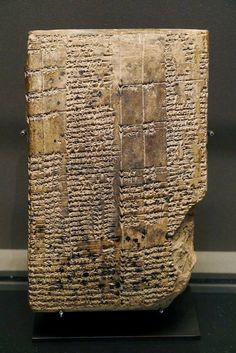 قاموس أوروك Ancient dictionary from Warka, iraq Uruk, thought to be one of the first. Dates to the middle of 1st millenium BC, and is currently located at the Louvre, France. Photo taken by Poulpy.