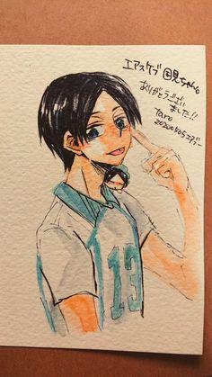 taroさん (@taroo819) / Twitter Cool Artwork, Sketches, Cute Anime Character, Drawings, Cute Art, Haikyuu Anime, Haikyuu Fanart, Anime Drawings, Cute Art Styles