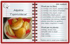 Θα σε κάνω Μαγείρισσα!: Αφράτα Τυροπιτάκια! Kitchen Time, Happy Foods, Nom Nom, Food And Drink, Beef, Snacks, Recipes, Drinks, Meat