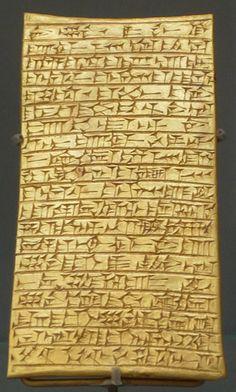 Sargon's inscription commemorating the creation of Dur-Šarruken