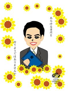 http://mgraffy.blogspot.jp/2017/04/caricaturekeizou20170425.html?m=1