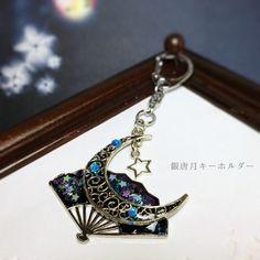 【宵之華】銀唐月キーホルダー