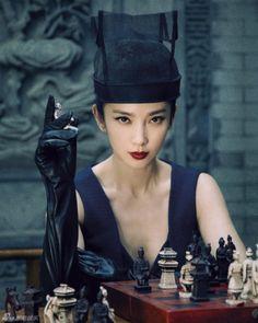 bingbing li - Chinese beauty