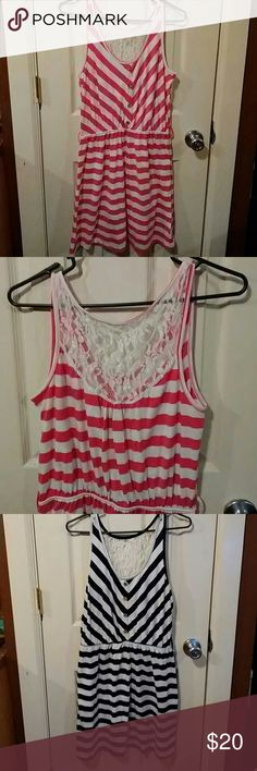 (2) Bobbie Brooks striped lace summer dresses Priced for both Dresses
