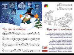 ΤΙΓΚΙ ΤΙΓΚΙ ΤΑ ΚΟΥΔΟΥΝΙΑ  - Lenka Peskou Christmas Crafts, Snoopy, Map, Oakley, Fictional Characters, Google, Youtube, Xmas Crafts, Location Map