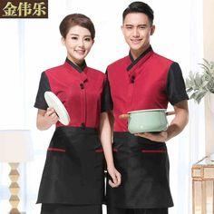 short style fast food restaurant waiter and waitress work wear The tea restaurant work clothes