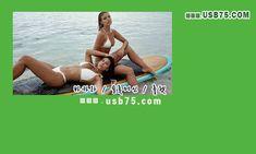 머리부터 발끝까지 파라오카지노 핫이슈 Beach Mat, Outdoor Blanket, Blog