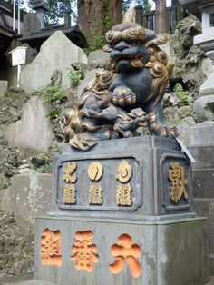 "Imperial guardian lions(Japanese, 狛犬) of ""Naritasan shinshoji Temple(Japanese, 成田山新勝寺)"" in Chiba, Prefecture, Japan."