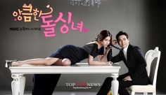 """""""Cunning Single Lady""""- so far this one is entertaining. There are seriously funny moments and I would recommend it so far.  *It ended up being okay. Was cute and funny at times."""