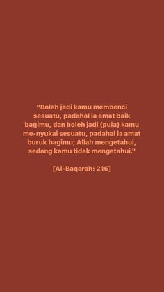 Reminder Quotes, Self Reminder, Bio Quotes, Words Quotes, Quran Quotes Inspirational, Motivational Quotes, Muslim Quotes, Islamic Quotes, Religion Quotes