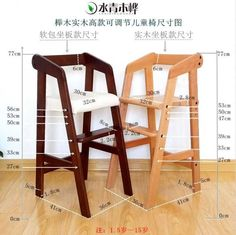 Seriously Genius Space-Saving Furniture Ideas For Every Room Diy Furniture Easy, Diy Outdoor Furniture, Home Decor Furniture, Furniture Projects, Kids Furniture, Chair Design Wooden, Wooden Stools, Wood Design, Space Saving Ideas For Home