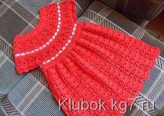 Красное платьице для маленькой модницы | Клубок