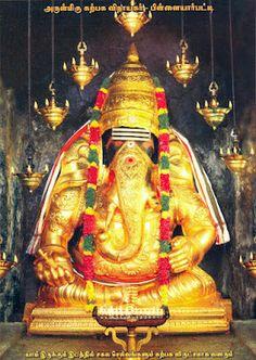 Our Zone: Pillayarpatti Karpaga Vinayagar Temple