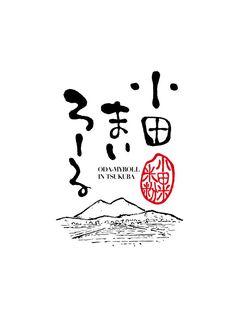 「小田まいろーる」の画像検索結果
