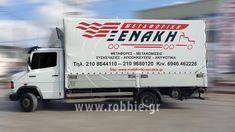 Μουσαμάδες φορτηγών – ΜΕΤΑΦΟΡΙΚΗ ΞΕΝΑΚΗΣ (www.metaforiki-xenakis.gr) Η ΜΕΤΑΦΟΡΙΚΗ ΞΕΝΑΚΗΣ επέλεξε την εταιρεία μας για την βαφή και εφαρμογή μουσαμά του φορτηγού τους. Η ΜΕΤΑΦΟΡΙΚΗ ΞΕΝΑΚΗΣ μια εταιρεία υψηλών προδιαγραφών στο τομέα της μεταφοράς εξοπλισμένη με τα καταλ� Trucks, Truck