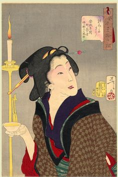 "JAPAN PRINT GALLERY: Looking for a Drink- Yoshitoshi (32 Aspects of Women)- ""Looking as if she wants a drink: the appearance of a town geisha, a so-called wine-server, in the Ansei era"" (1854-1860)"