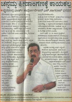 politicians in bangalore,byrasandra ward,corporators of bangalore,byrasandra bangalore