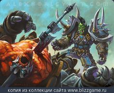 Impale by Alex Horley » Галерея » World of Warcraft