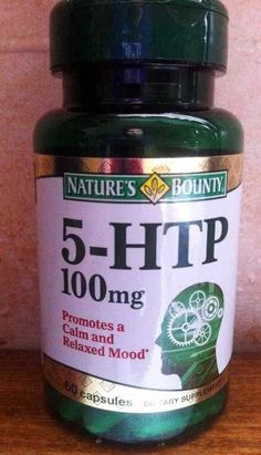 is not a new supplement on the market but its just now getting realized as an effective weight loss aid. Fact is for the last 30 years its been studied and there have been many 5 HTP clinical trials that prove it can effectively lower the number o Herbal Remedies, Health Remedies, Natural Remedies, Health And Beauty, Health And Wellness, Health Fitness, Fitness Plan, Get Healthy, Healthy Tips