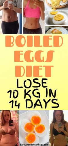 If you want to lose the extra weight fast, then this diet which has boiled eggs as a main meal can be of great benefit to you. Natural Health Tips, Good Health Tips, Health And Beauty Tips, Health Advice, Wellness Fitness, Health Fitness, Wellness Tips, Fitness Tips, Cardio Diet
