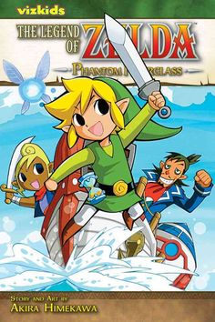 The manga adaptation of the legendary video game series, now available in English for the first time! Become part of the Legend The Legend of Zelda! Reads R to L (Japanese Style). The manga adaptation