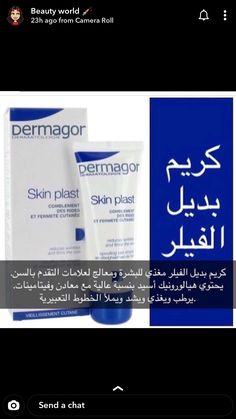 """Awesome """"Anti Aging Skin Treatment"""" information is readily available on our internet site. Take a look and you wont be sorry you did. Skin Care Masks, Face Skin Care, Beauty Care, Beauty Skin, Body Hacks, Facial Care, Acne Prone Skin, Skin Tips, Skin Treatments"""