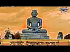 (2) Dukh Haran Vinti | दुःख हरण विनती | Shripati Jinwar Karunayak Nam | स्तुति - YouTube Youtube, Youtubers, Youtube Movies
