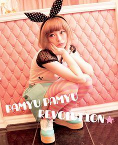 Pamyu Pamyu Revolution