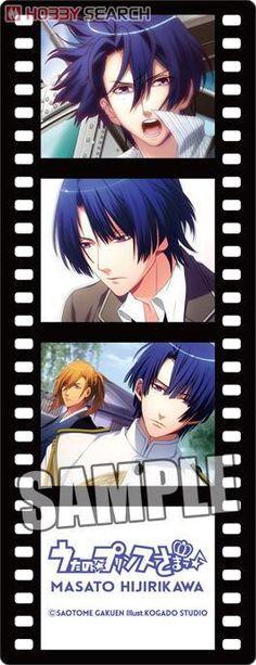 [Uta no Prince-sama] Clear Bookmarker Set [Hijirikawa Masato] (Anime Toy) Item picture 3