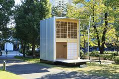 An aluminum hut by Konstantin Grcic . Image Courtesy of MUJI