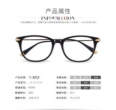 c6f5d8d50c Wood Ninety glasses frame genuine decorative glasses frame men and women  models influx of people glasses