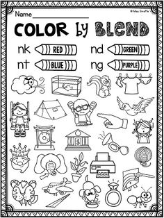 Ending Blends N Activities And Worksheets That Are No Prep