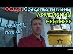 =Обзор прикольных штучек= / Посол приморский
