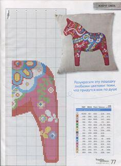 Red Dala Horse chart 2 Gallery.ru / Фото #75 - ВК_01(102)_2013 г. - f-morgan