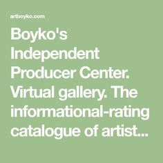 Boyko's Independent Producer Center. Virtual gallery. The informational-rating catalogue of artists of the Ukraine. Elite painting. Modern art. Gallery Globus. Kiev. Landscapes, portraits, still life, statues