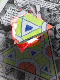 Колчан - 3D-раскраска приложения