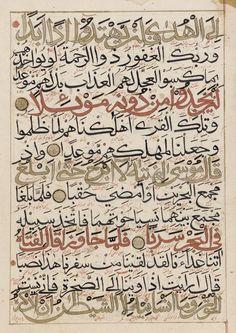 folio from a koran 15s india