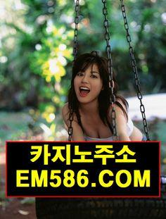 피망고스톱설치【 EM586。COM 】서면키스방피망고스톱설치【 EM586。COM 】서면키스방