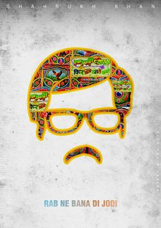 Iconic Movie Posters, Minimal Movie Posters, Movie Poster Art, Iconic Movies, Good Movies, Bollywood Theme Party, Games For Ladies, Guess The Movie, Bollywood Posters