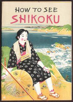 #Vintage #Japan