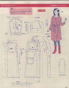 giftjap.info - Интернет-магазин | Japanese book and magazine handicrafts - Lady Boutique 2017-5