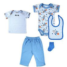 Hudson Baby Boys 5 Piece Rocket Gift Set with Printed Bodysuit, Lap Shoulder T Shirt, Pants, Socks and Bib- 0-3 Months