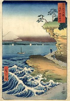 Hiroshige- 36 Views Of Mt Fuji - Fuji seen from the sea at Honmaki, Musashi