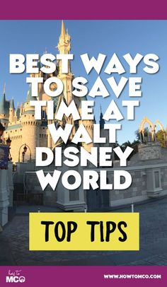 There's so much to see in Walt Disney World, and without a time-savvy game plan, you could miss out on the best stuff (or waste half of your vacation waiting in line.) Here are the best tips for planning ahead, skipping long lines and squeezing the most fun out of your trip.