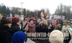 Митинг в память о погибших 2 мая не обошелся без конфликтов
