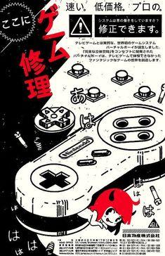 JAPANESE RECORDER - Unisex / Small